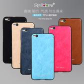 King*Shop~HTC X9手機套one x9手機殼x9u矽膠軟套防摔保護套皮紋復古纯色潮
