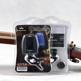 (百貨週年慶)移調夾capo卡馬吉他調音器 民謠古典貝斯校音器 電子調音錶 背帶 變調夾
