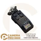 ◎相機專家◎ ZOOM H6 BLACK 手持數位錄音機 可換麥克風頭 混音 六軌同步錄音 限量 公司貨