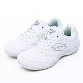 LOTTO 多功能運動鞋--白色學生鞋 ROMA--白 2059--男