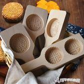 月餅模具 進口木質中秋月餅模具 冰皮綠豆糕點心 烘焙模具工具 印 Cocoa