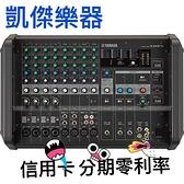 凱傑樂器 YAMAHA EMX5 攜行 功率 混音器 POWER MIXER