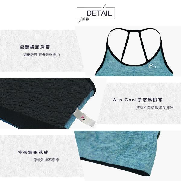 【8:AT 】運動內衣  M-XL(花紗灰)(未滿2件恕無法出貨,退貨需整筆退)