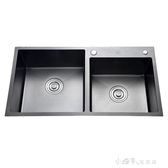 廚房手工雙槽不銹鋼水槽加厚304台上下洗菜盆洗碗水池YQS 新年禮物