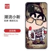Galaxy 保護套 防摔全包個性創意保護殼 三星Note10 Lite 手機殼 卡通動漫小新SamSung note10 lite手機套