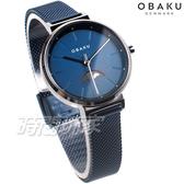 OBAKU 源自丹麥 浪漫月相 腕錶 米蘭帶 不銹鋼 女錶 藍色 V243LMCLML