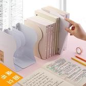 金值可伸縮書立架創意高中生簡約立書放書的架子桌上折疊收納書靠書檔簡易書