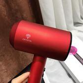 CRYSTAL電吹風負離子便攜不傷發學生家用護發西班牙卡卡吹風機筒   麥吉良品
