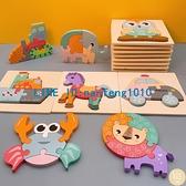 嬰幼兒童早教木質立體拼圖寶寶益智力開發玩具男女孩動腦【白嶼家居】