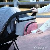 推車掛袋通用嬰兒車掛袋傘車推車拉鍊蓋掛包防水配件收納袋儲物袋奶瓶掛鉤 快速出貨