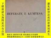 二手書博民逛書店REFERATE罕見E KUMTESA 1Y21714 出版1965
