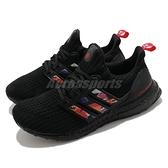 adidas 慢跑鞋 Ultraboost DNA CNY 黑 紅 男鞋 女鞋 中國新年 Boost 愛迪達 運動鞋【ACS】 GZ7603