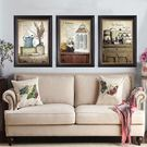 美式客廳裝飾畫歐美複古沙發背景牆實木挂畫鄉村懷舊書房壁畫【時尚家居館】