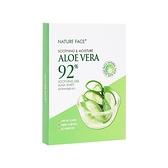 韓國 Nature Face 92%蘆薈舒緩保濕面膜(5片入)【小三美日】