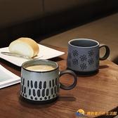 復古粗陶馬克杯掛耳咖啡杯日式陶瓷杯早餐杯大容量【勇敢者】