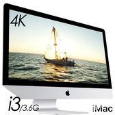 【現貨】Apple iMac 21.5 4K i3四核3.6G/16G/1T(外接)+240SSD(MRT32TA/A)