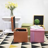 家用多功能布藝儲物凳子收納凳可坐收納箱換鞋凳小沙發凳穿鞋矮凳igo  酷男精品館
