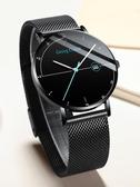 運動潮流簡約學生手錶蟲洞概念全自動機械表男士石英防水超薄男表☌zakka