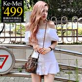 克妹Ke-Mei【ZT57821】原單!appare品牌韓lizzy朴秀英甜美一字領露肩襯杉洋裝