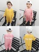 童裝 莫代爾男童嬰兒童連體衣服春秋裝寶寶睡衣0歲1薄款夏裝空調服夏季 布衣潮人