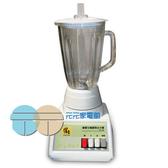 鍋寶 1600c.c 生機調理冰沙機 HF-355