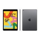 iPad 10.2 WiFi 32GB(2019)【下殺97折】
