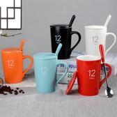 創意陶瓷杯子大容量水杯情侶杯馬克杯帶蓋勺茶杯牛奶杯咖啡杯定制【完美3c館】