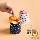 調味罐鹽罐味精調味盒廚房調料罐子帶勺子【宅貓醬】