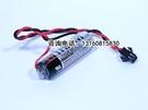 久大電池 日本 TOSHIBA 東芝 ER6V 訂製 包膜 貼標籤 線長20cm