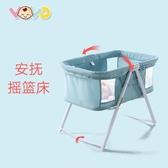 便攜式嬰兒床折疊寶寶床多功能搖籃新生兒床游戲床可行動bb床   LannaS