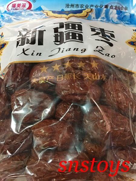 sns 古早味 懷舊零食 新疆棗 紅棗 養生紅棗 超大顆 500公克 產地 中國