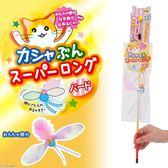 PetLand寵物樂園《日本沛滋露》舞動極光可調逗貓棒-小鳥
