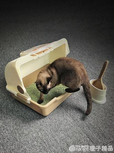 拉士格 翻蓋式貓砂盆全封閉式防外濺除臭大號貓廁所沙盆 貓咪用品    (橙子精品)