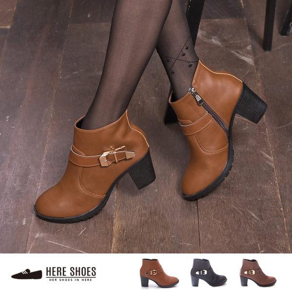 [Here Shoes]MIT台灣製  金屬拉環拉鍊 流行款素面皮革 粗高跟短靴 2色─KD5103