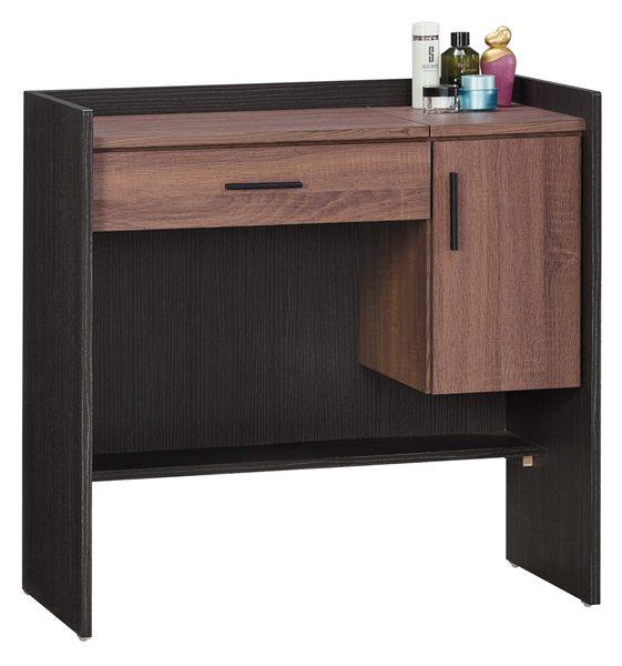 【森可家居】克德爾掀鏡鏡台(不含椅) 7JX10-6 梳化妝檯 木紋質感 北歐工業風