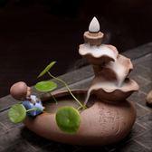 紫砂創意倒流香爐檀香塔香家用室內熏香爐陶瓷禪意擺件【跨店滿減】