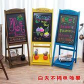 led電子熒光板廣告板發光小黑板店鋪用廣告牌展示牌銀光手寫字板 NMS漾美眉韓衣