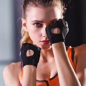【全館】82折健身手套女士運動騎行透氣防滑耐磨半指手套訓練瑜伽單車薄款手套中秋佳節