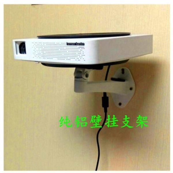【免運】投影機支架 微型投影儀支架投影機支架通用萬向托架床頭壁掛支架吊架