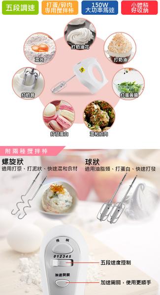 鍋寶手提式多功能料理攪拌機 HA-2508