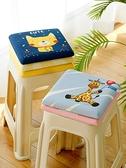 可愛卡通幼兒園兒童椅墊地上方形寶寶小坐墊記憶棉學生凳子軟墊子