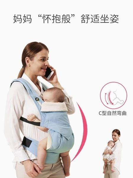 背帶 嬰兒背帶前抱式輕便外出簡易寶寶背袋前後兩用多功能小孩抱娃神器 果果生活館