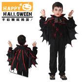 【派對造型服/道具】萬聖節裝扮-小蝙蝠吸血鬼 GTH-1345