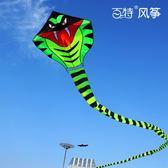 青蛇長蛇風箏長尾易飛新款大型壯觀風箏