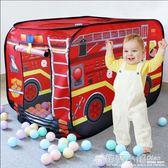 汽車帳篷兒童遊戲屋室內小房子玩具屋男孩寶寶過家家摺疊海洋球池ATF 格蘭小舖