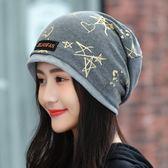 頭巾帽 帽子女秋冬季包頭帽韓版潮套頭帽堆堆帽休閒圍脖 萬客居