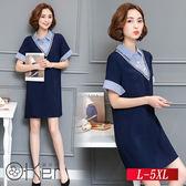 假兩件條紋拼接雪紡連衣裙 L-5XL O-Ker歐珂兒 141860-C