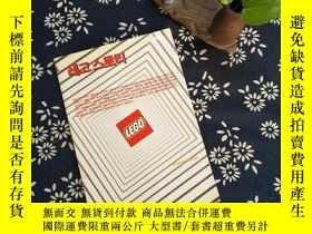 二手書博民逛書店레고罕見스리Y267682 마그렛 울레 미래의 창 出版20