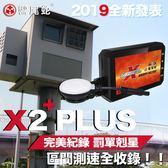[富廉網]【響尾蛇】X Model X2 Plus WIFI版 機車行車紀錄器