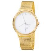 【萬年鐘錶】MONDAINE 瑞士國鐵Helvetica 聯名腕錶  米蘭鋼鍊編織錶帶  金色  38mm MH-1L2211SM